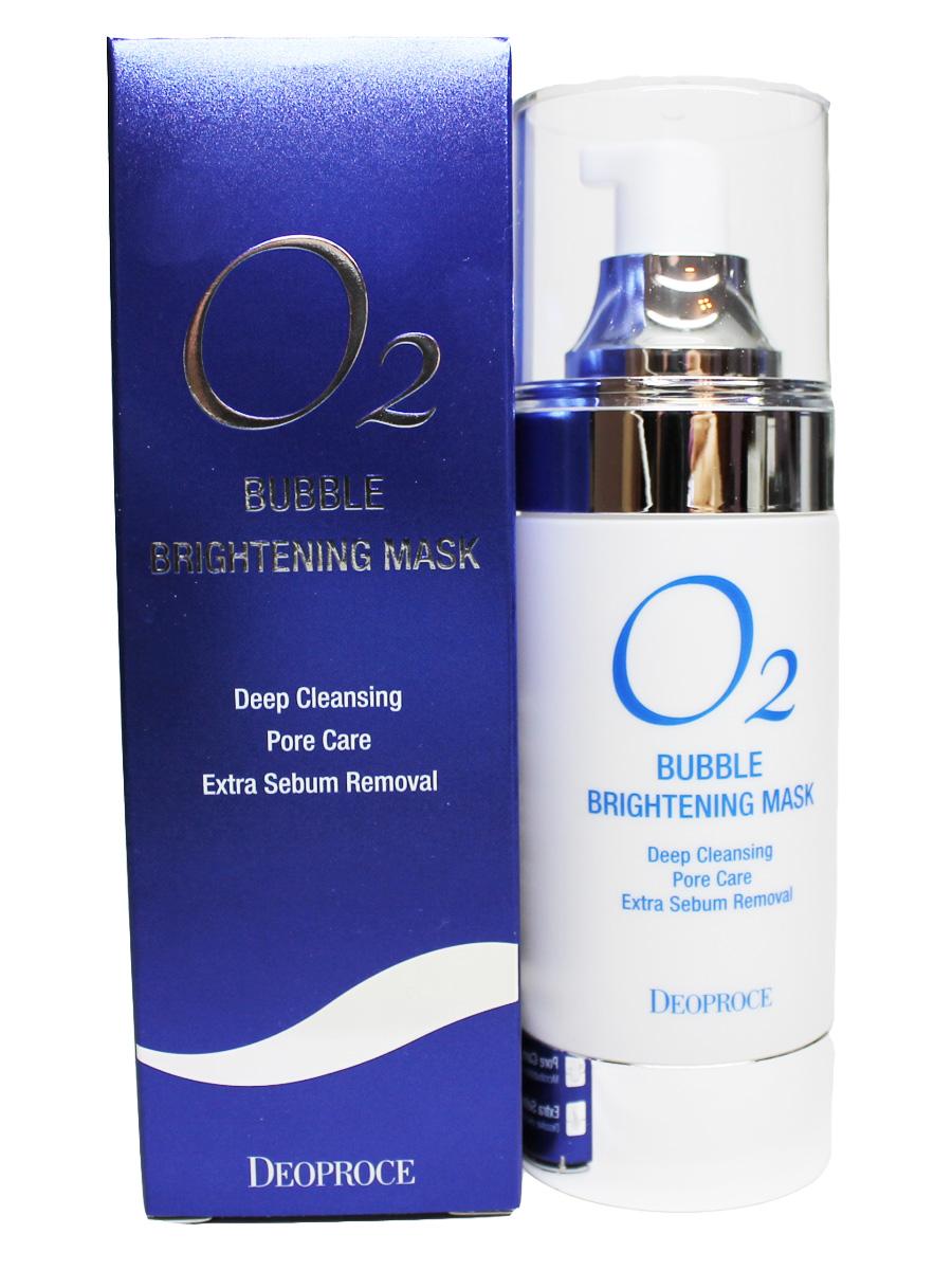 Маска косметическая Deoproce Осветляющая кислородная маска для лица O2 Bubble Brightening Mask