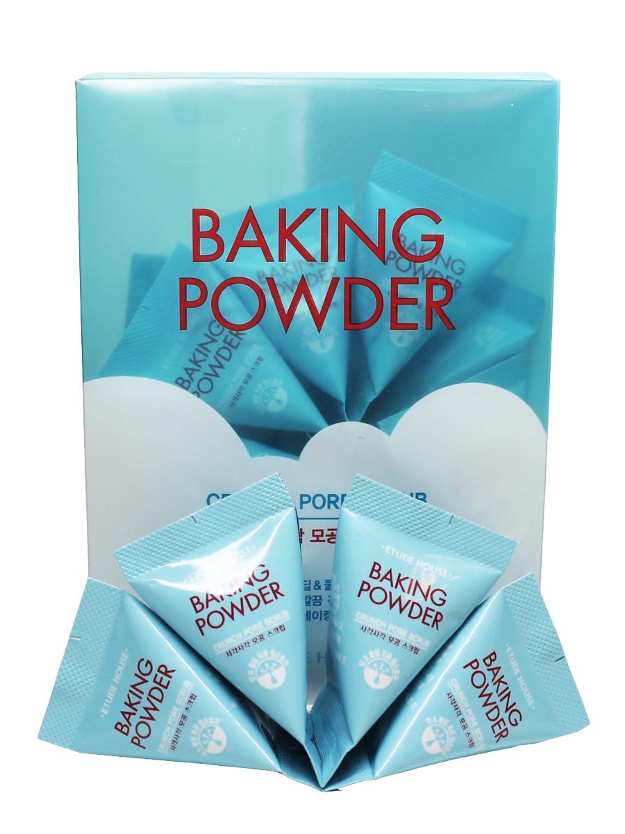 Скраб Etude House для лица с содой в пирамидках Baking Powder Crunch Pore Scrub, 7