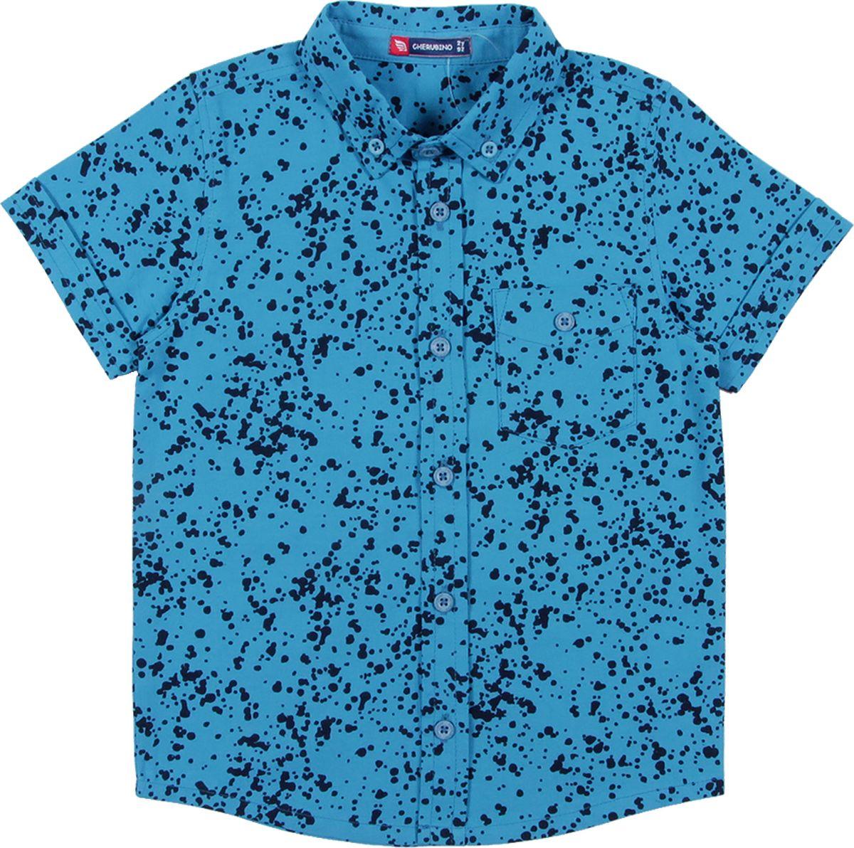 Рубашка Cherubino цена