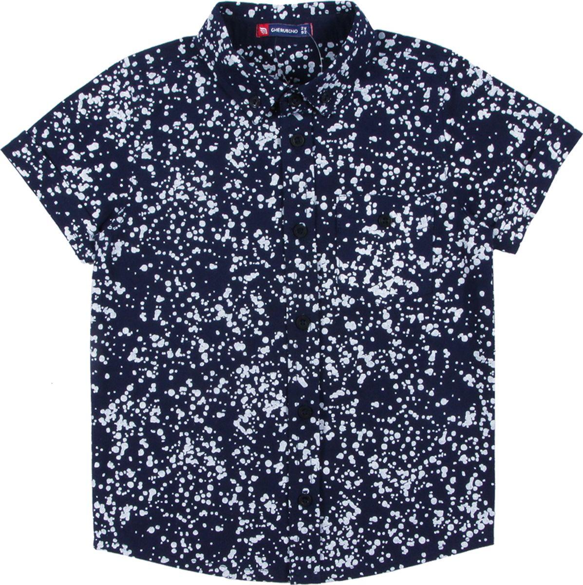 Рубашка Cherubino рубашка c n c costume national рубашки с отложным воротником