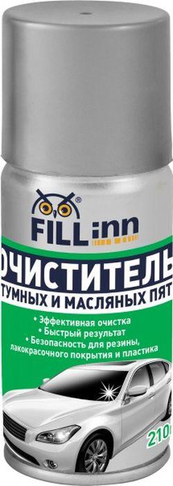 Очиститель битумных пятен Fill Inn, аэрозоль, 210 мл очиститель кузова fill inn от битумных масляных пятен 335 мл