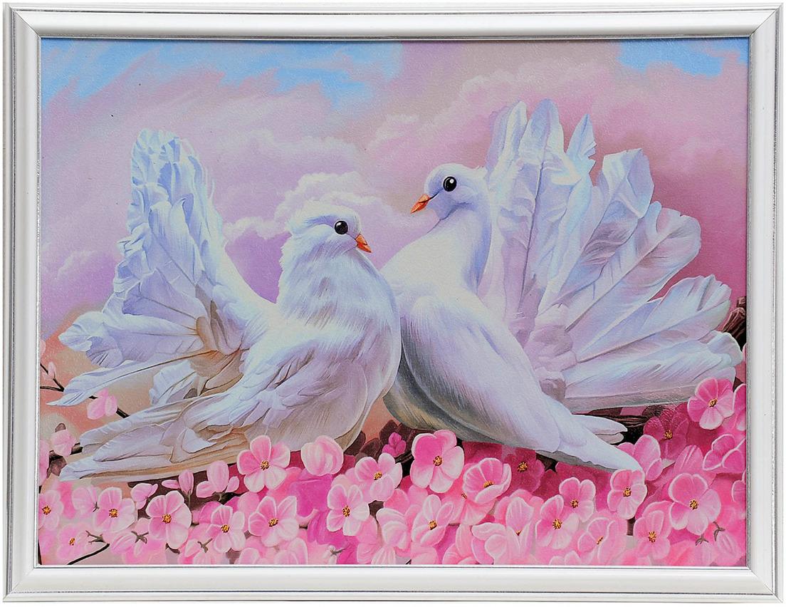 Для открытки, день семьи любви и верности открытка музыкальная