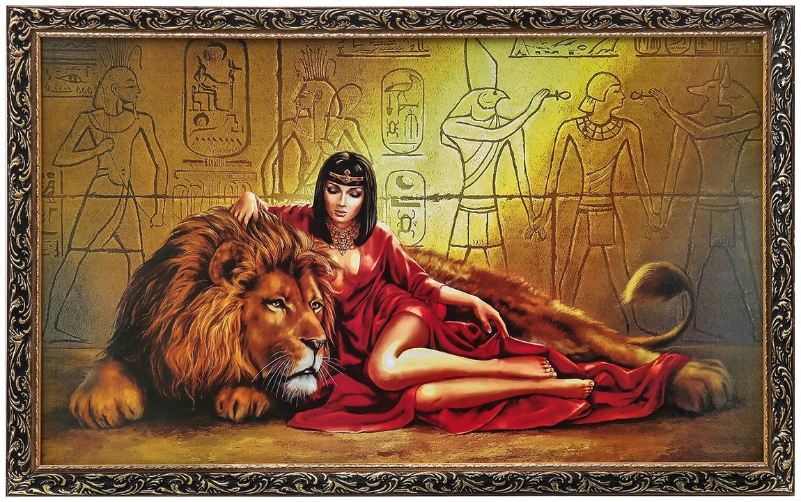 Анимации девушка и лев, для