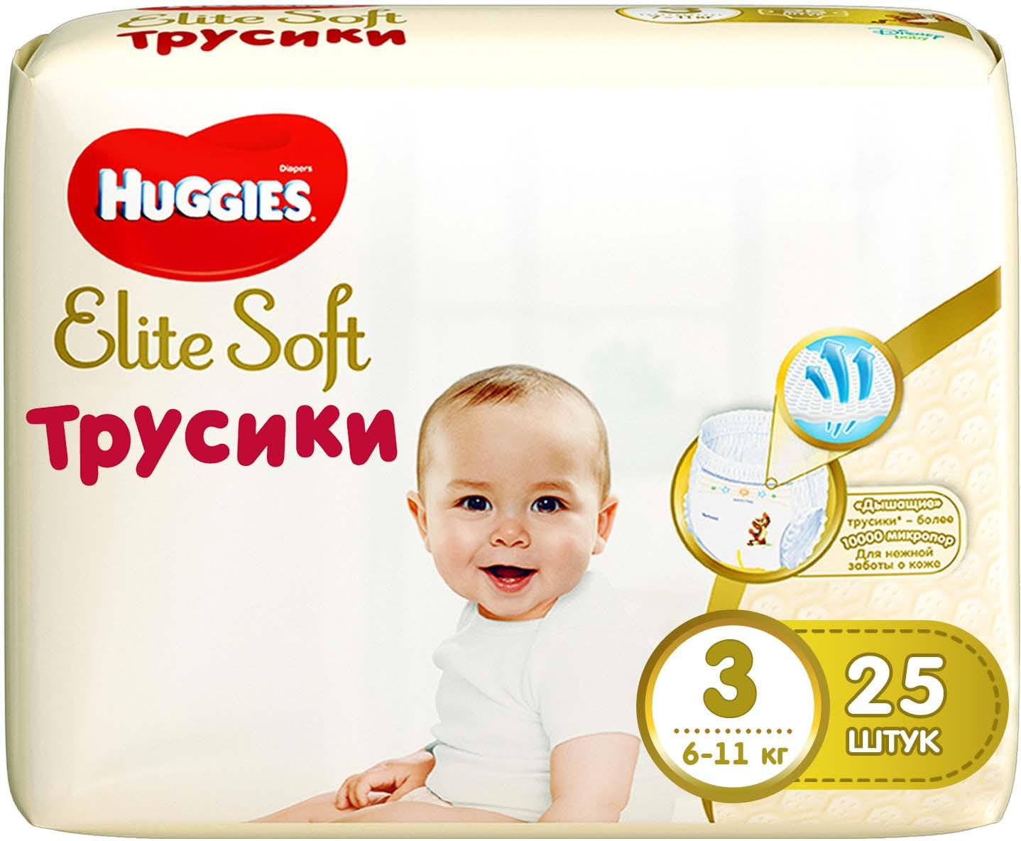 Huggies Подгузники-трусики Elite Soft 6-11 кг (размер 3) 25 шт