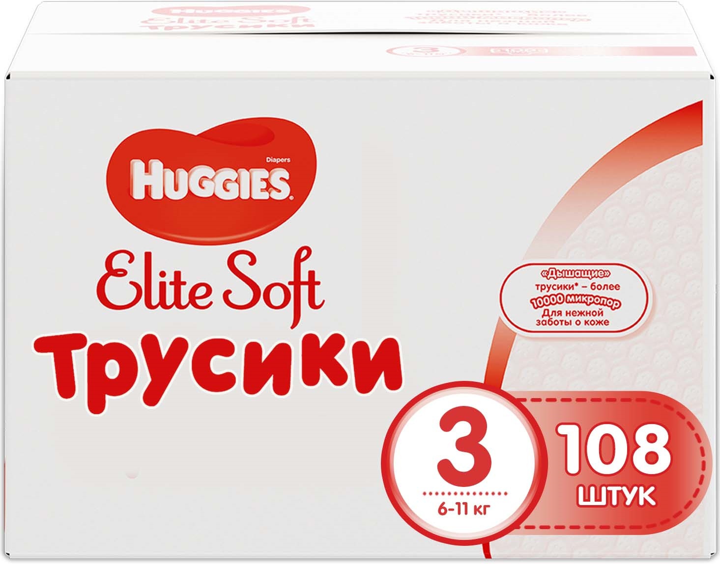 Huggies Подгузники-трусики Elite Soft 6-11 кг (размер 3) 108 шт