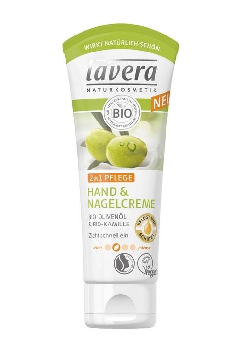 Крем для ухода за кожей для рук и ногтей Lavera LAVR0253-0075 lavera 40