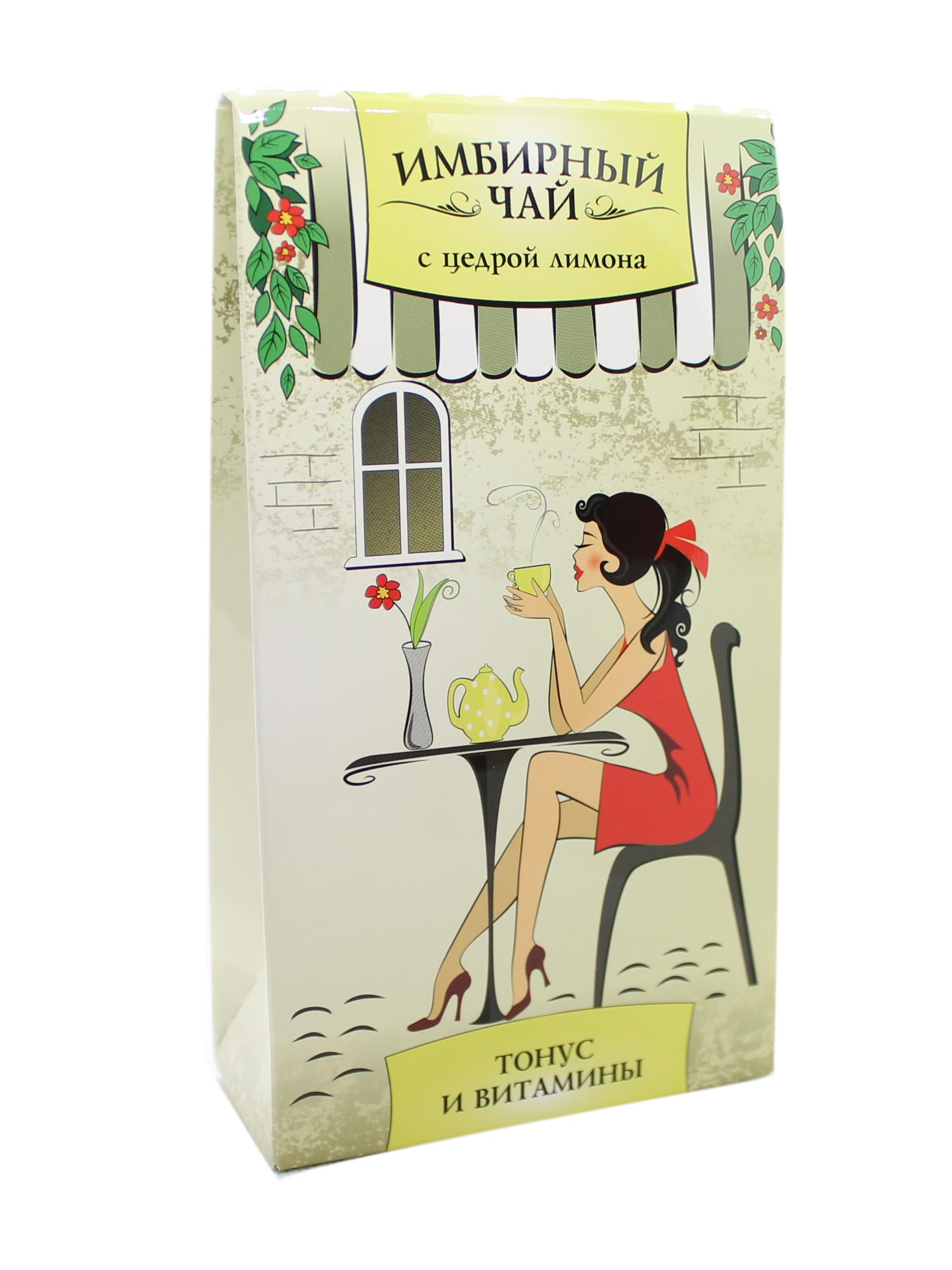 Чай в пакетиках Green SIDE Имбирный c цедрой лимона 1,5г 20 фильтр-пакетов цена