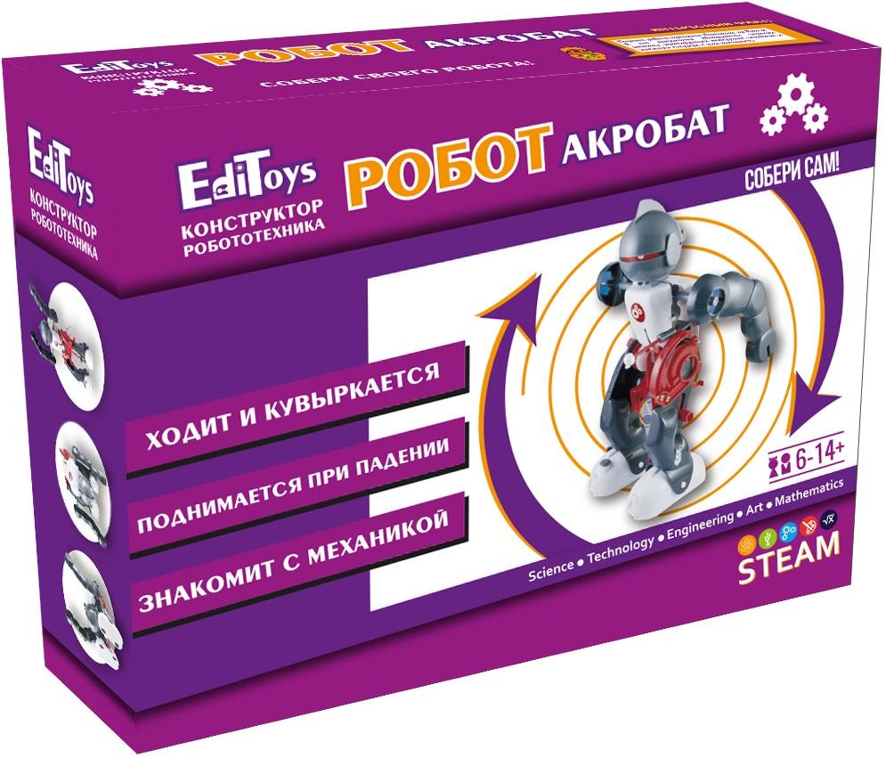 Электронный конструктор EdiToys Робот Акробат bradex робот акробат