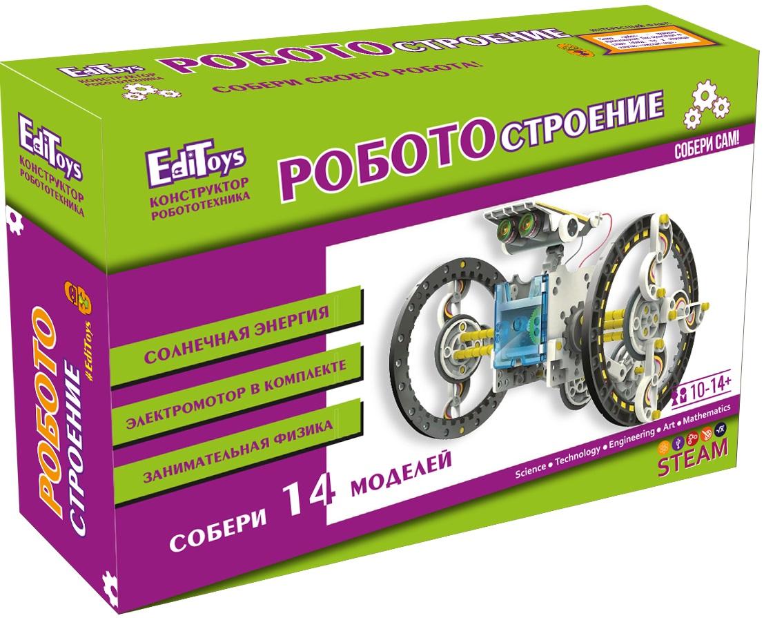 Электронный конструктор EdiToys Роботостроение 14в1 цена