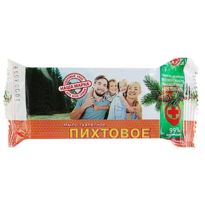 "Мыло туалетное ""ПИХТОВОЕ янтарное"". 100 грамм."