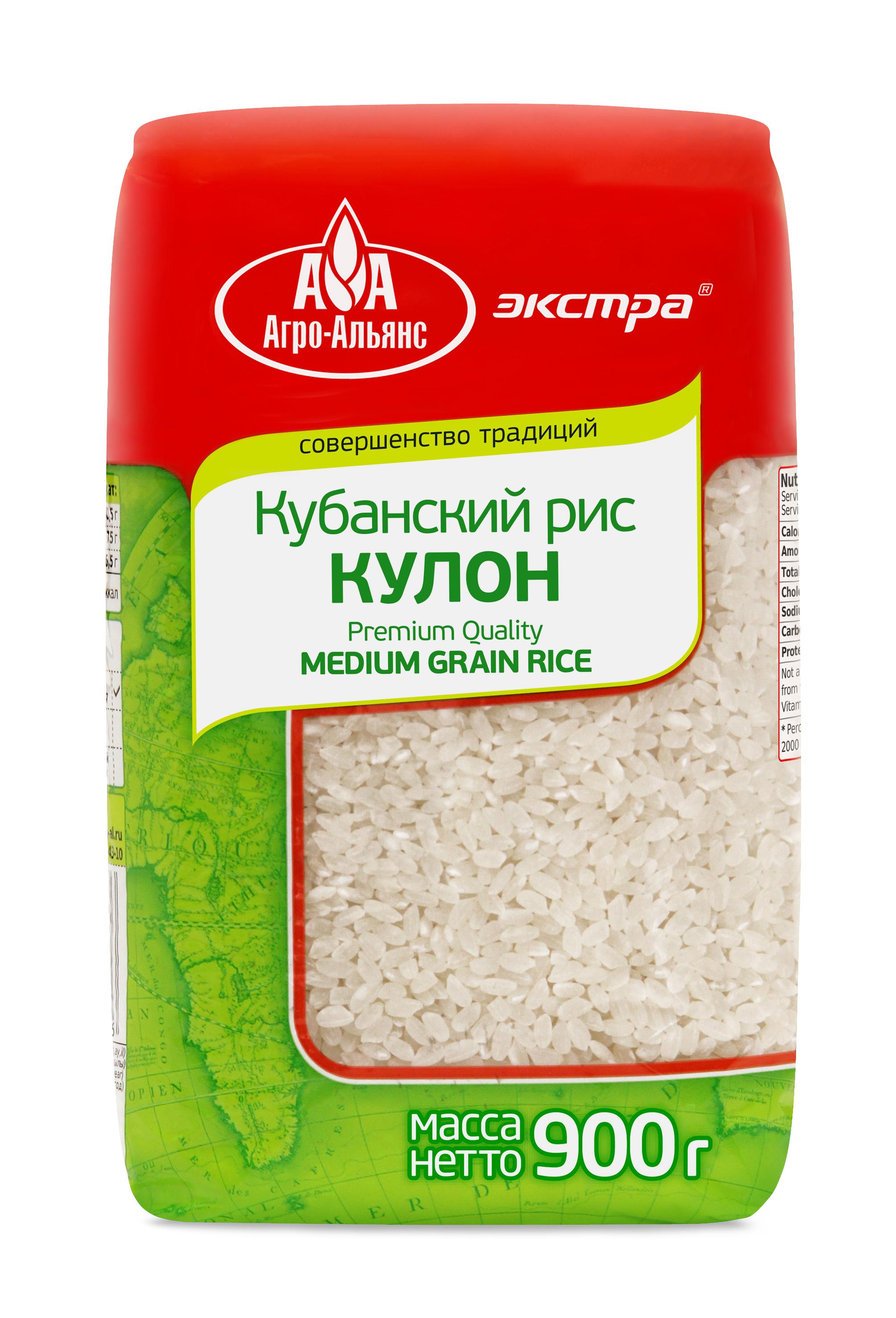 Рис Агро-Альянс Кубанский Кулон Экстра, 900 г агро альянс каскад рис пропаренный золотой 900 г