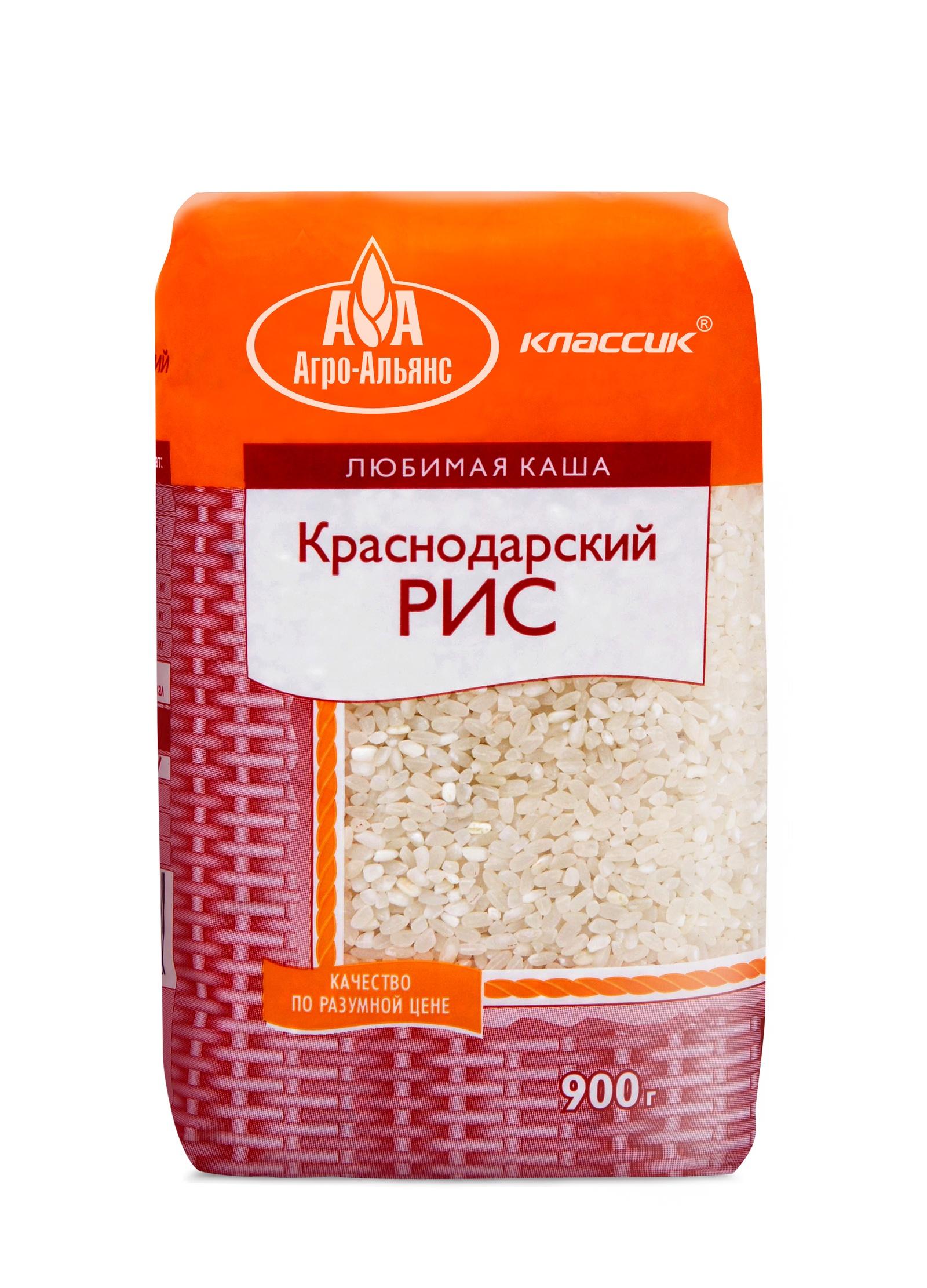 Рис Агро-Альянс Краснодарский Классик, 900 г агро альянс каскад рис пропаренный золотой 900 г