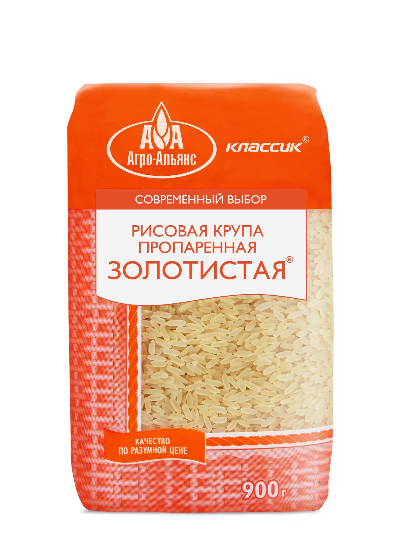 Рис Агро-Альянс Пропаренный Классик, 900 г агро альянс каскад рис пропаренный золотой 900 г