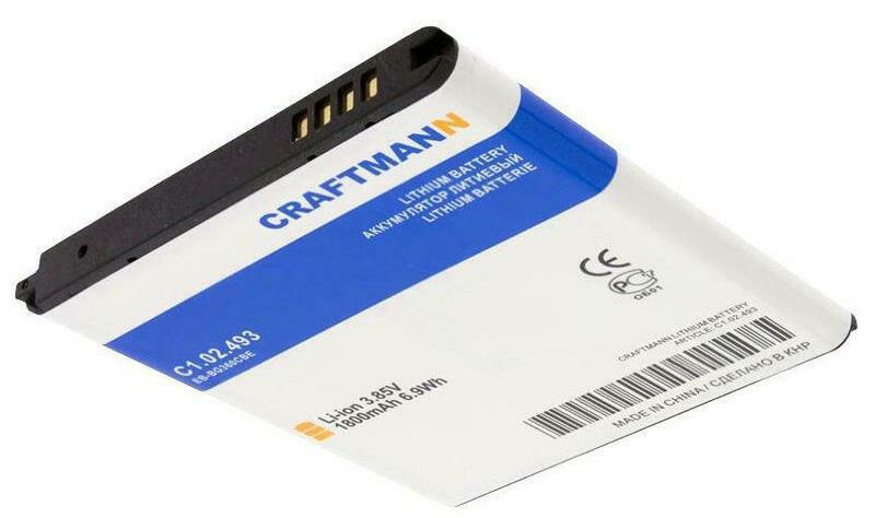 Akkumulyator-dlya-telefona-Craftmann-EB-BG360CBE-EB-BG360BBE-dlya-Samsung-Galaxy-Core-Prime-Duos-SM-G360H-SM-G361HDS-SM-G360F-SM-J200H-Galaxy-J2-14841