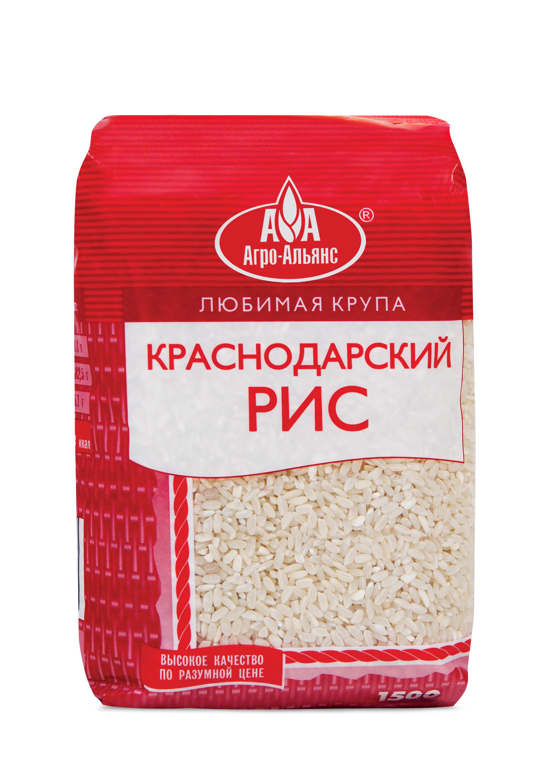 Рис Агро-Альянс Краснодарский, 1500 г