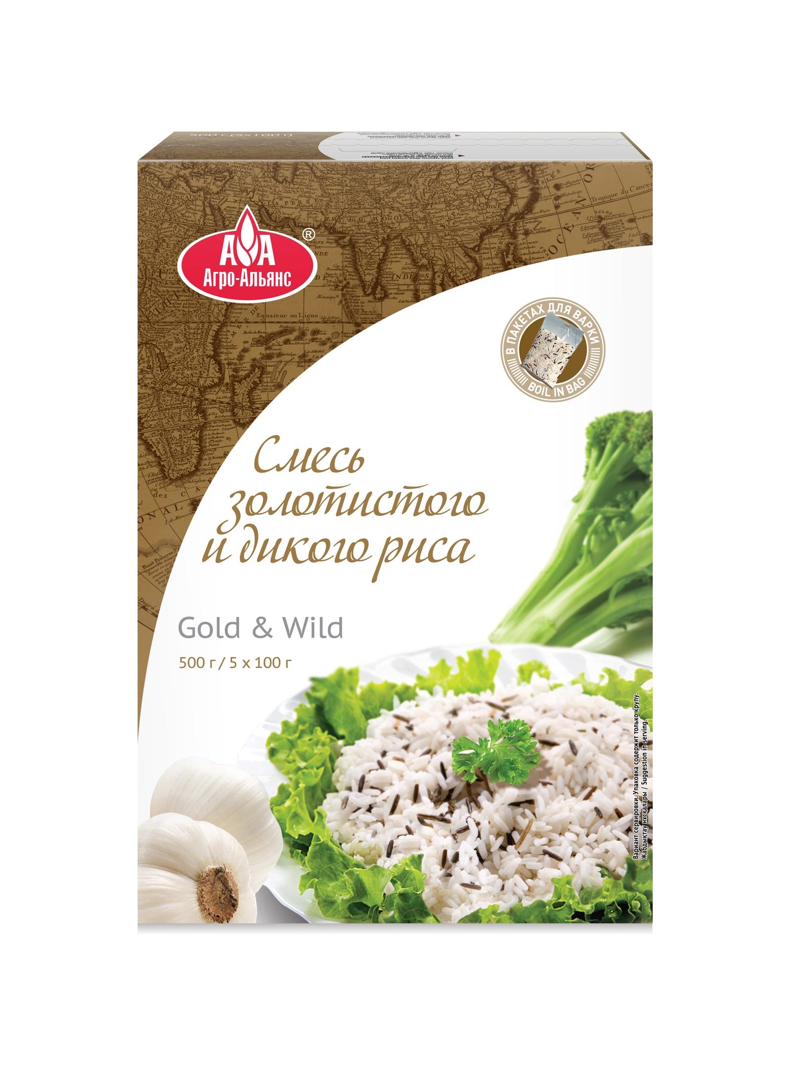 Рис Агро-Альянс Смесь золотистого и дикого риса в пакетиках для варки, 500 г