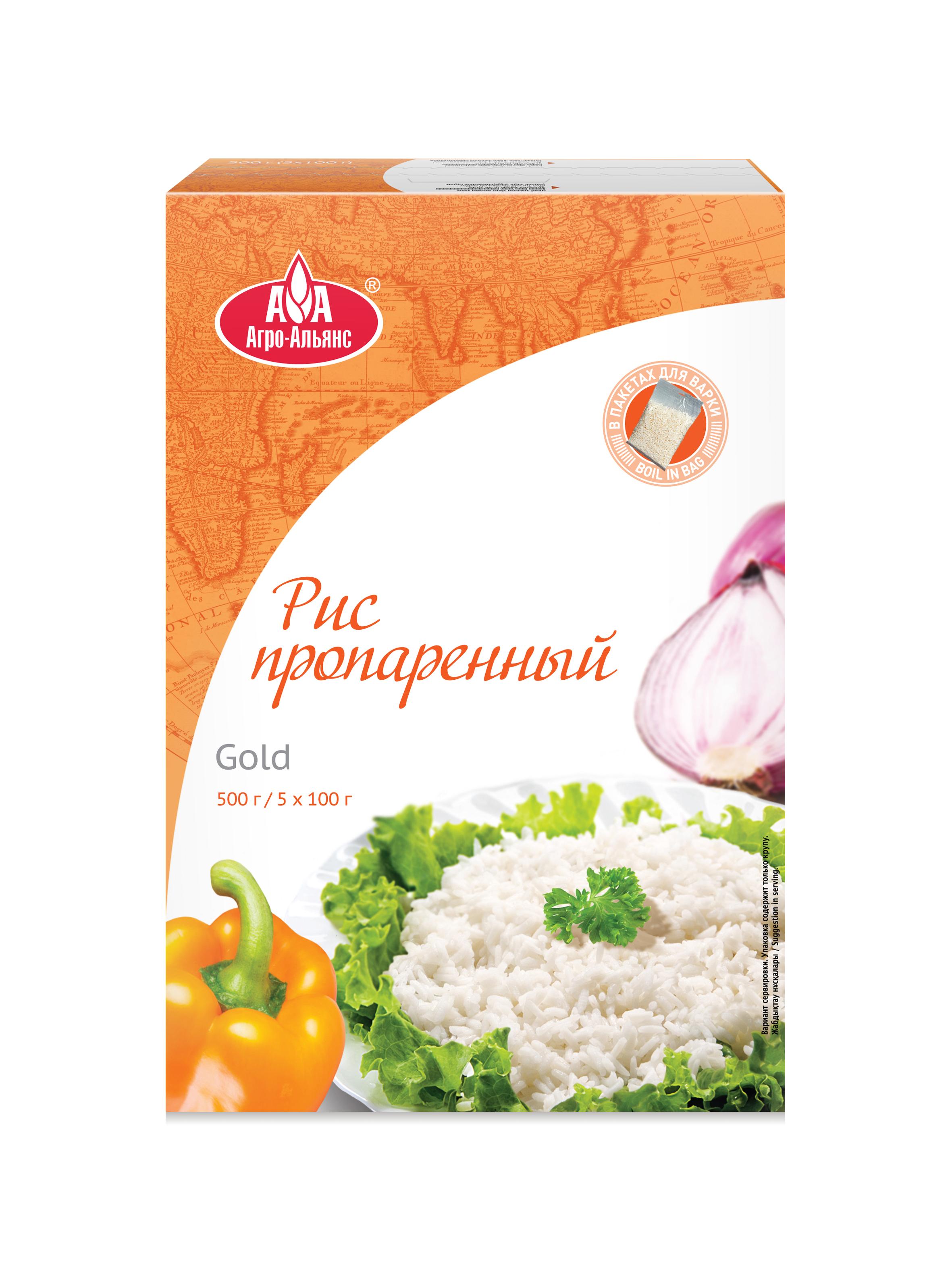 Рис Агро-Альянс пропаренный GOLD в пакетиках для варки, 500 г агро альянс каскад рис пропаренный золотой 900 г
