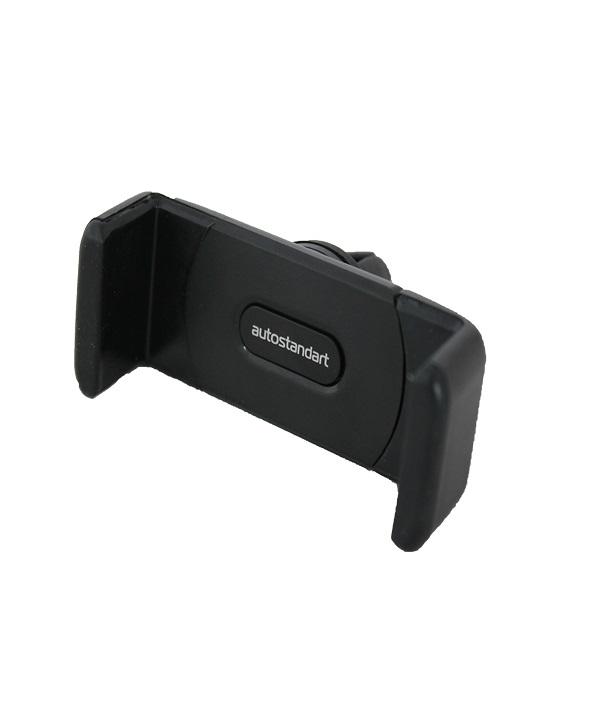 Автомобильный держатель AutoStandart VENTCLIP, черный автомобильный держатель autostandart держатель для напитков