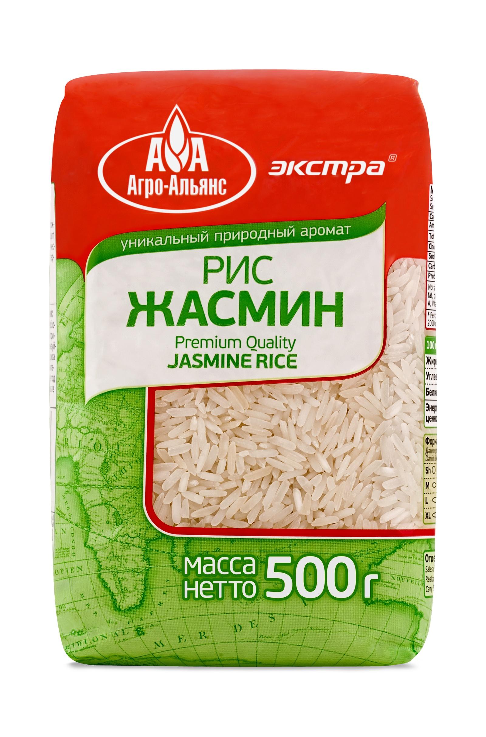 Рис Агро-Альянс Жасмин Экстра, 500 г