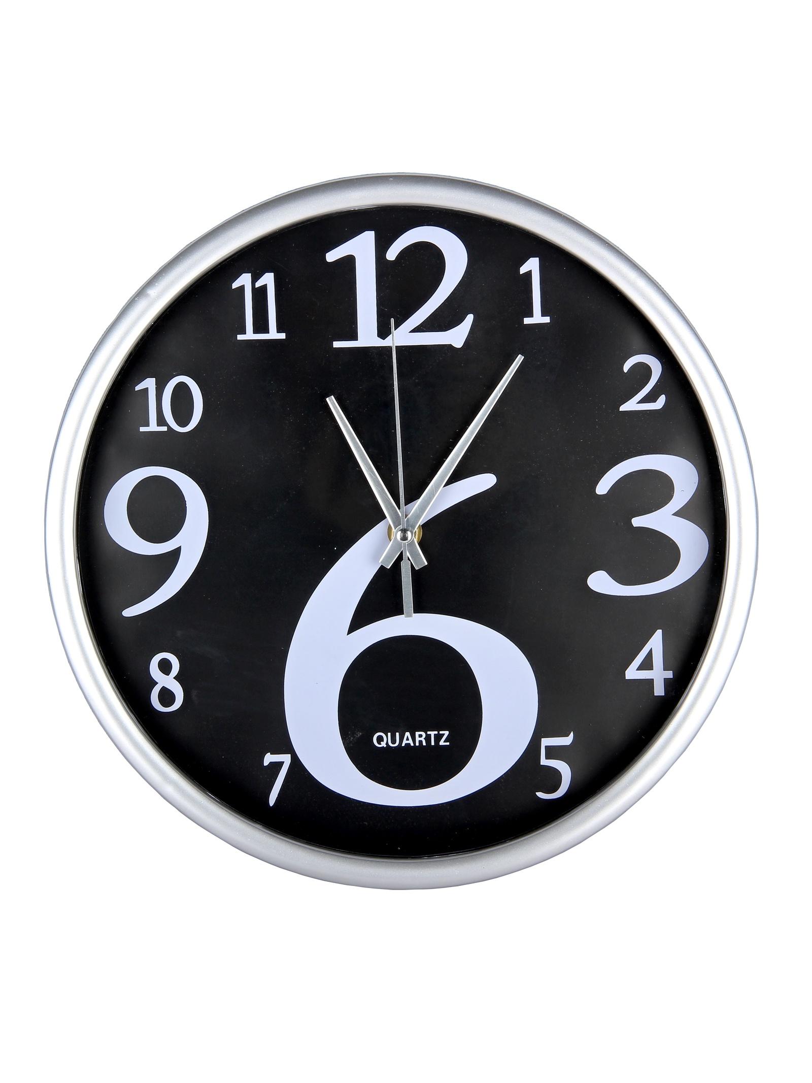 Настенные часы Коралл 4241