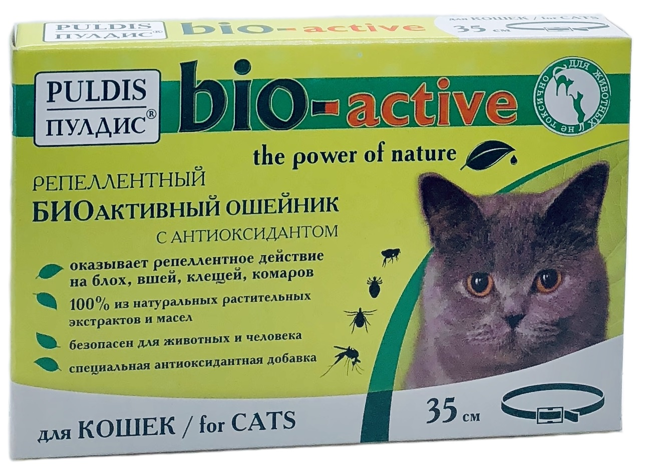 Средство БИОактивный ошейник для кошек 35 см
