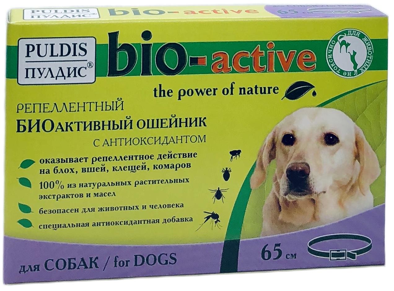 Средство БИОактивный ошейник для собак 65 см