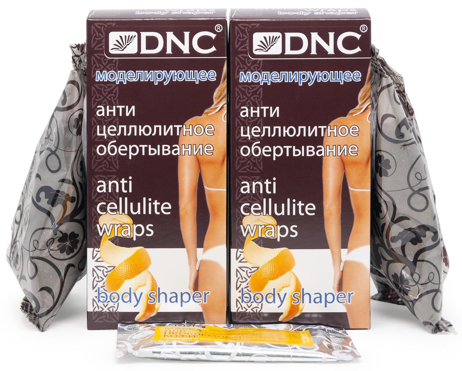 Набор: DNC Моделирующее антицеллюлитное обертывание, 140 г * 2 шт + Подарок Маска для лица 15 мл sanata крио обертывание антицеллюлитное шоколад 500 мл