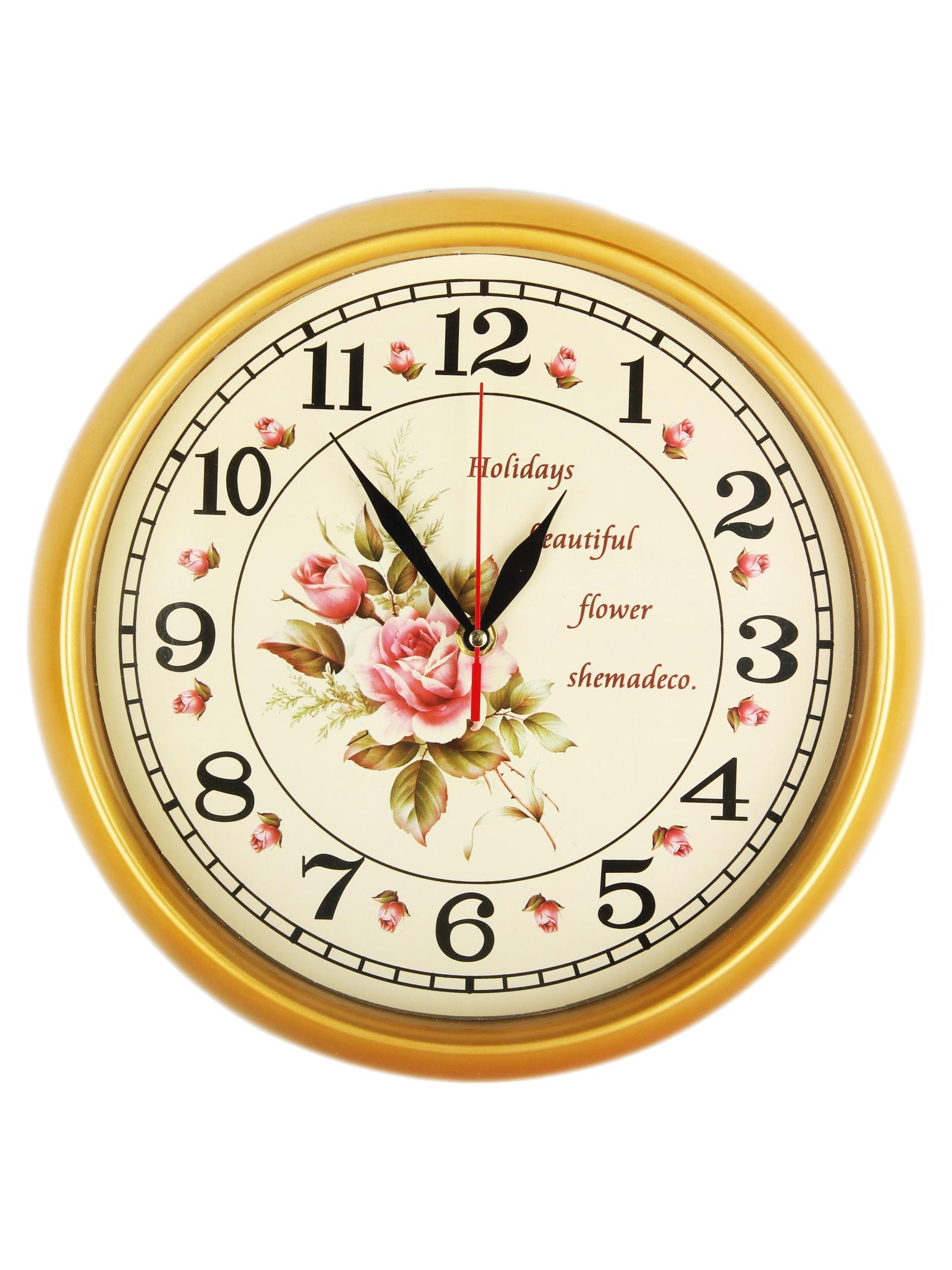 Настенные часы Коралл 2279