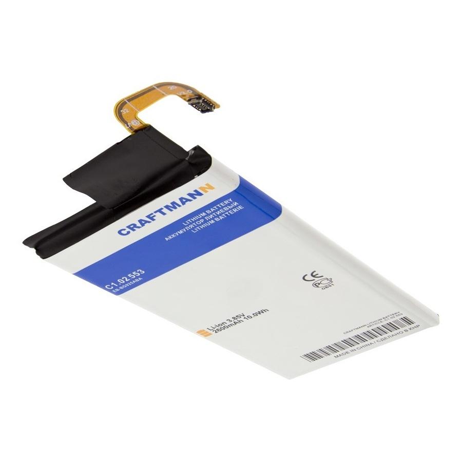 Аккумулятор для телефона Craftmann EB-BG925ABA для Samsung Galaxy S6 Edge SM-G925F аккумулятор craftmann для siemens c45 m45 850mah craftmann