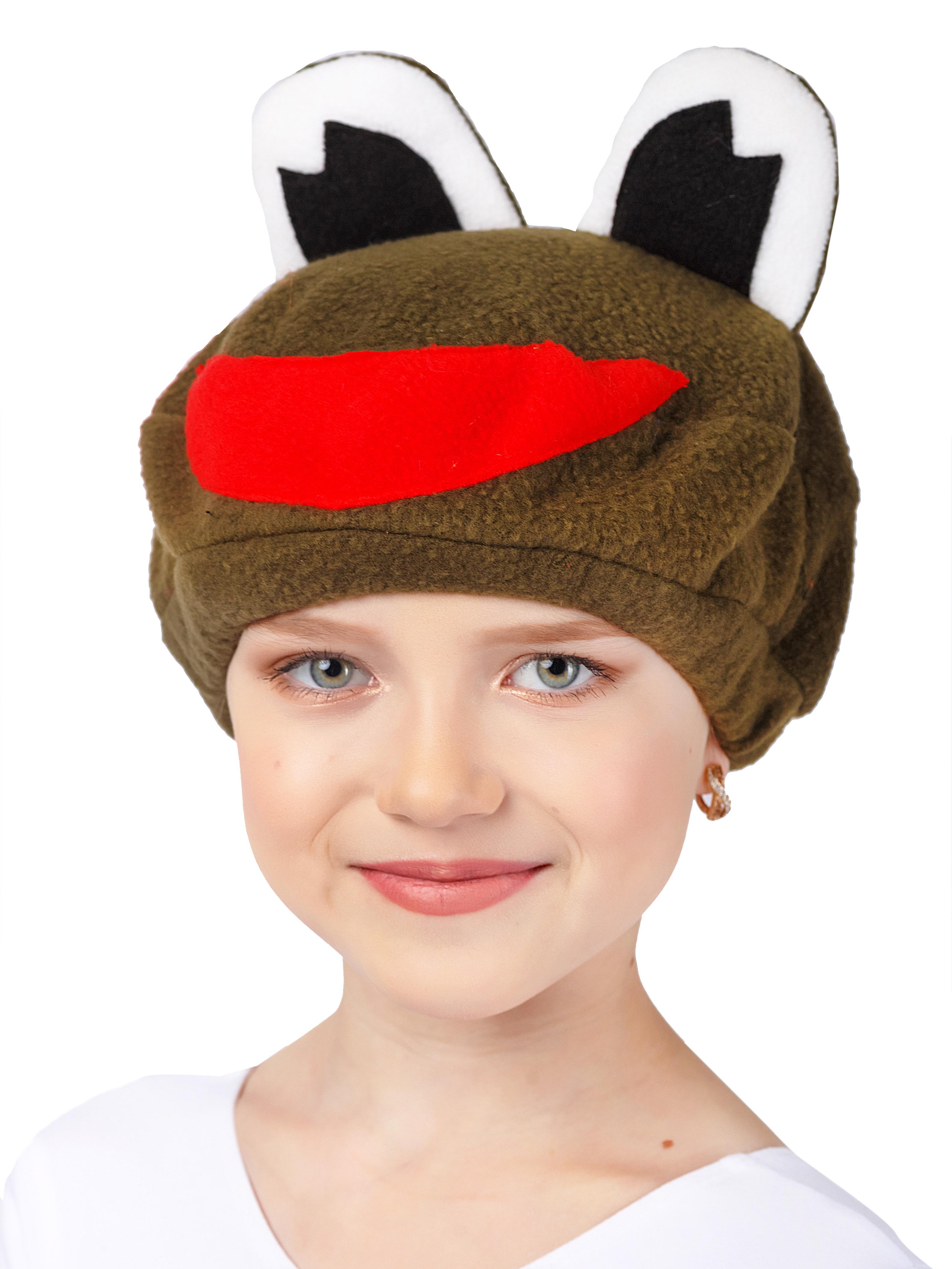 цена на Шляпа карнавальная Gala-Вальс Шапка Лягушка, коричневый