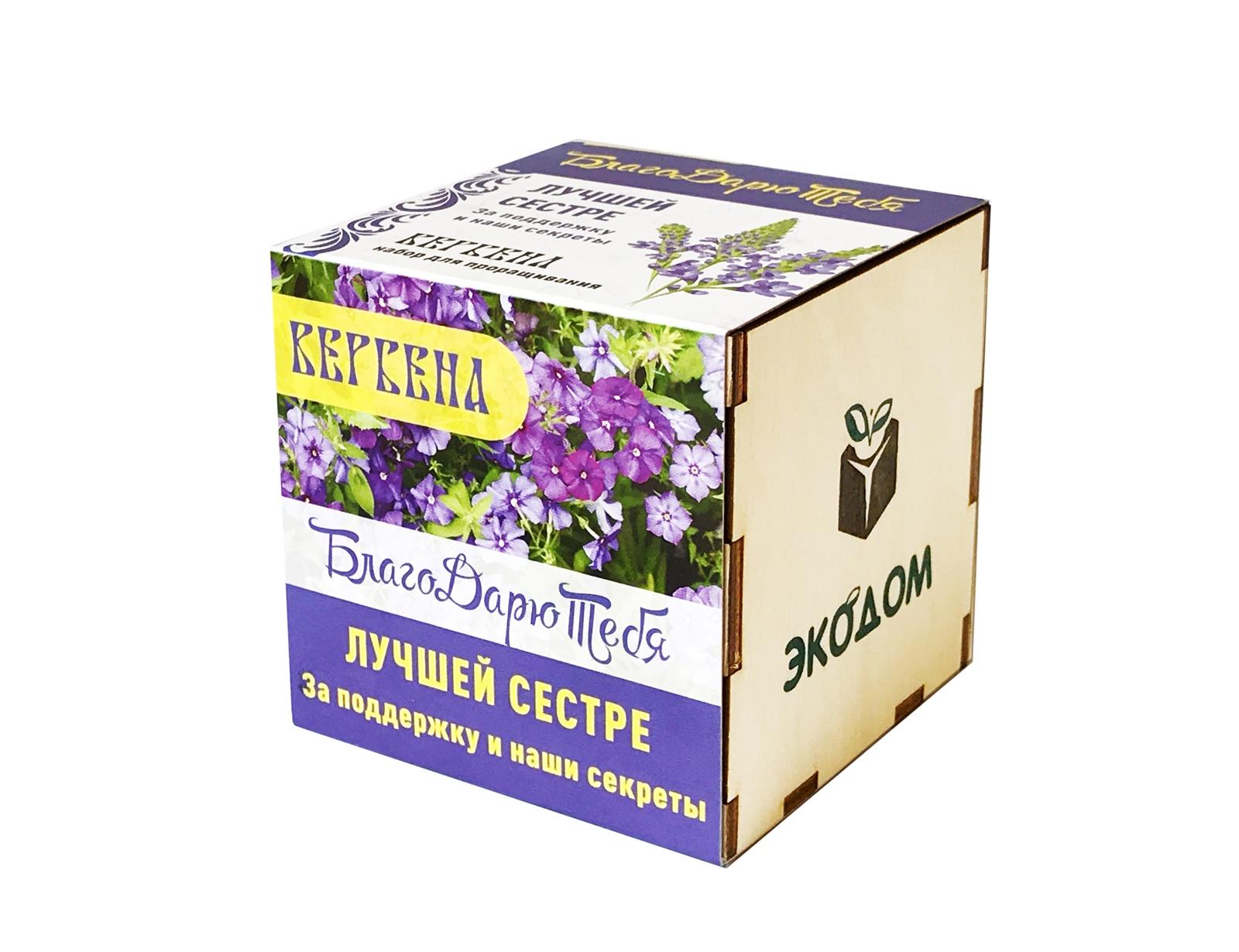 Купить Подарочный набор для выращивания в кубике