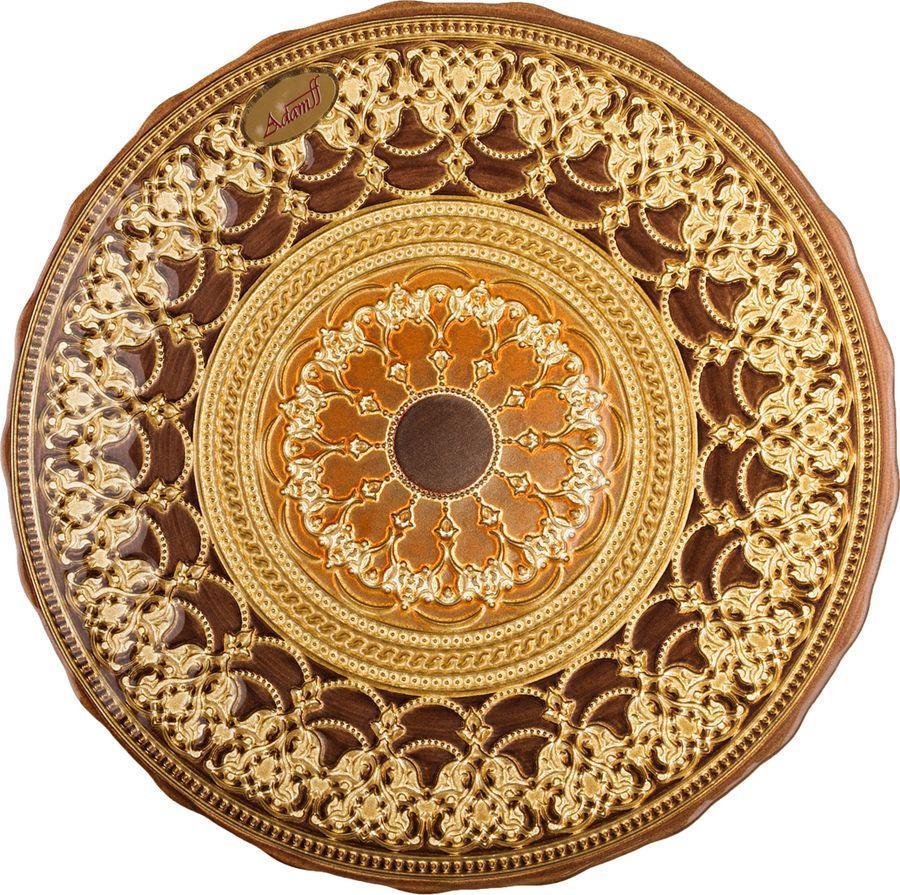 Чайник заварочный Agness Шахерезада, 484-092, золотой