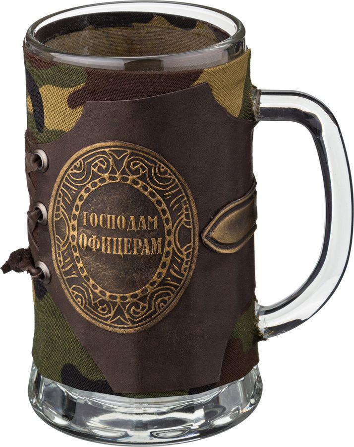 Кружка пивная Agness Господам офицерам, 352-287, коричневый, 600 мл стоимость