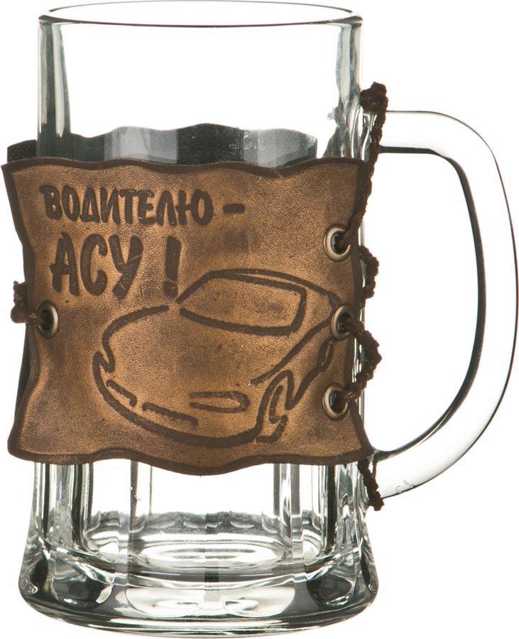 Кружка пивная Agness Водитель, 352-097, коричневый, 600 мл все цены