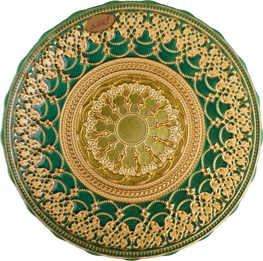 Блюдо Agness Роксалана, 484-088, мультиколор, диаметр 28 см