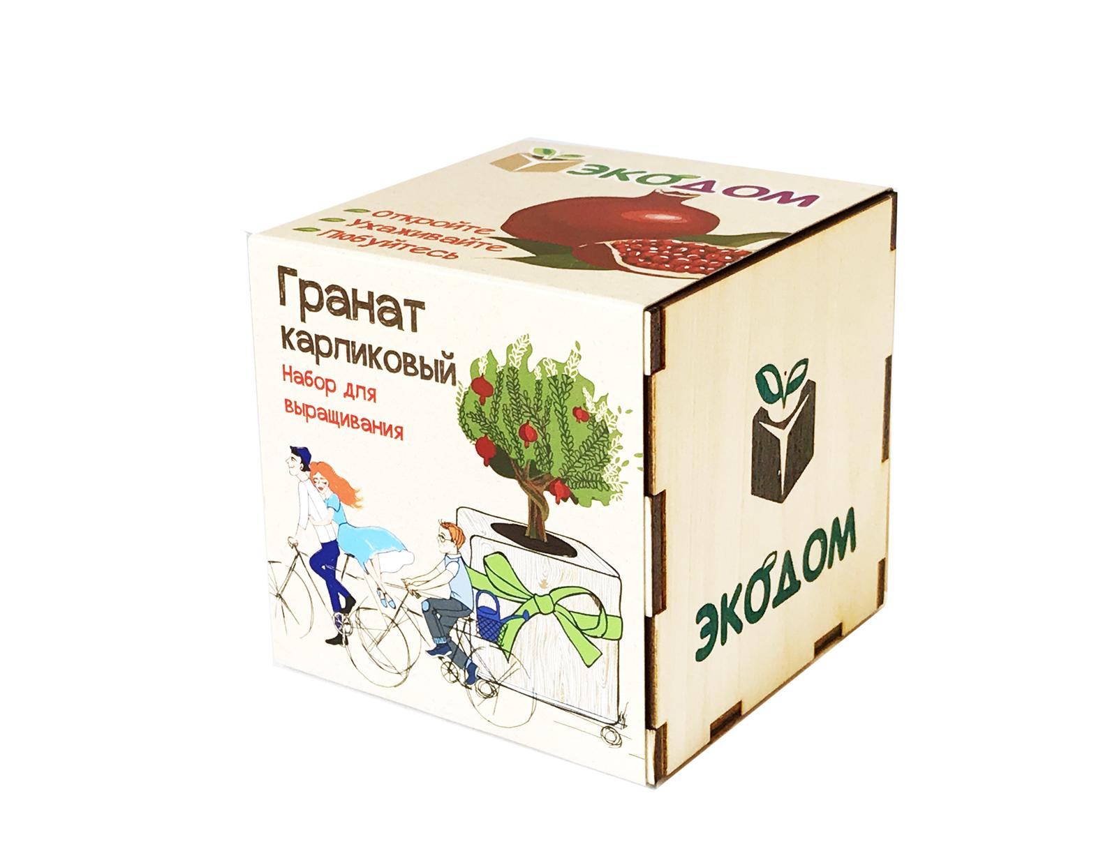 Подарочный набор для выращивания в древесном кубике ЭкоДом. Гранат Карликовый1061843804469Кубик из тонкой древесной плиты размером 8 х 8 х 8 см. Ручная работа. Это подарок, как украшение интерьера, развивающая игрушка или просто знак внимания. К тому же это дань очень важной сегодня экологической тематике. Набор очень прост в использовании. Нужно лишь посадить семена, ухаживать, согласно инструкции. Для упаковки использована качественная полиграфия. И только экологически чистые ингредиенты.