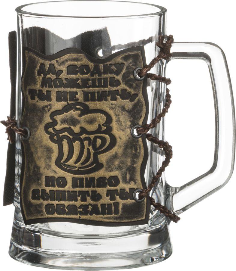 Кружка пивная Agness, 352-005, коричневый, 600 мл все цены