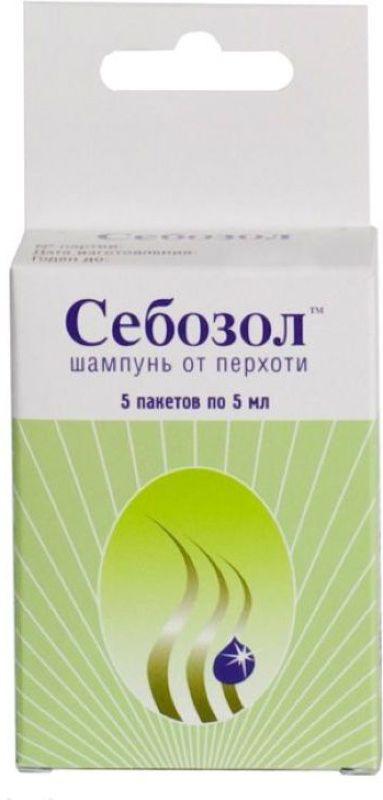 Шампунь от перхоти Себозол, пакетик 5 мл, №5 Себозол