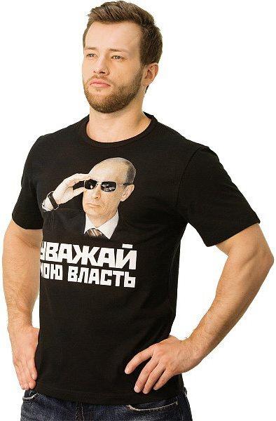 Футболка MF максимилиан волошин эрос вячеслава иванова