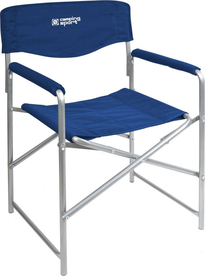 Кресло раскладное Nika 3, КС3, синий