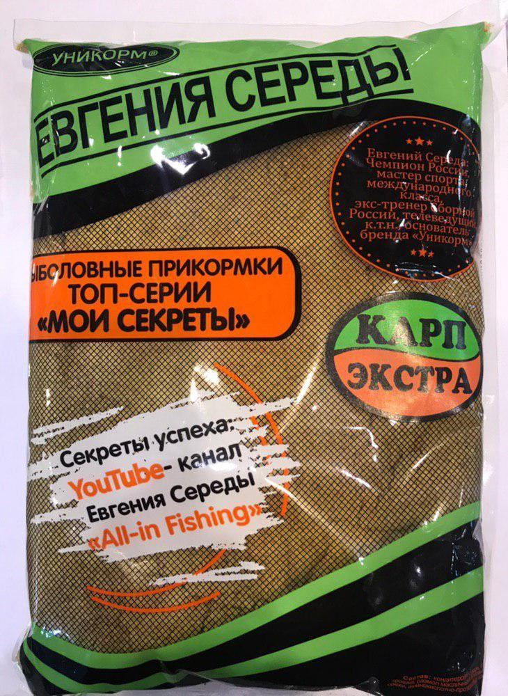 Уникорм Евгения Середы Мои секреты Карп Экстра 900 грамм