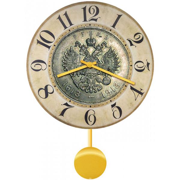Настенные часы Kitch Clock 3511335