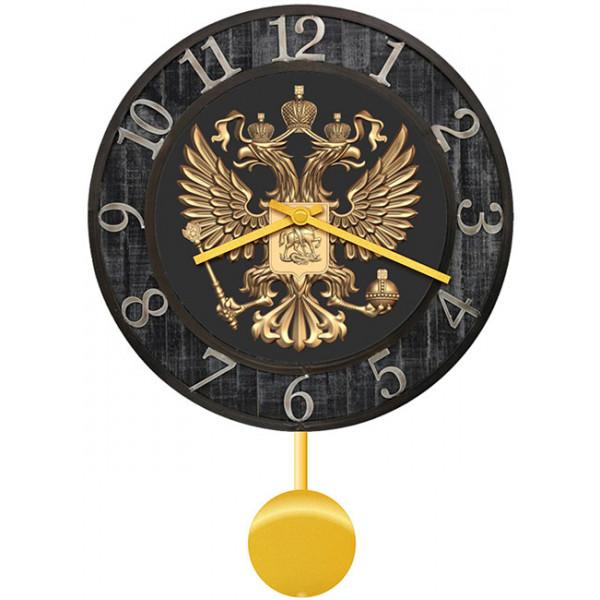 Настенные часы Kitch Clock 4011341 настенные часы kitch clock 3502131