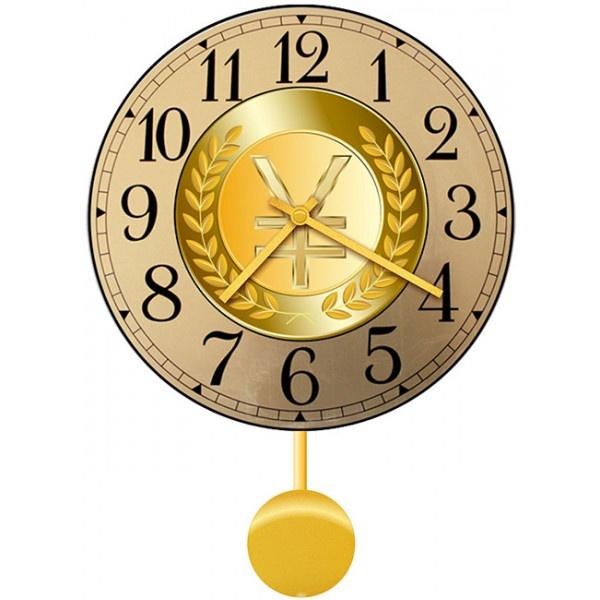 Настенные часы Kitch Clock 35113503511350Механизм: Кварцевый; Корпус: Дерево; Размер: Диаметр 35 см