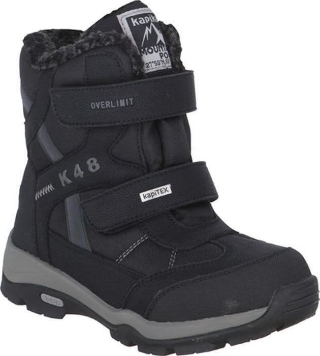 Ботинки для мальчика Kapika, цвет: черный. 43231-1. Размер 3143231-1