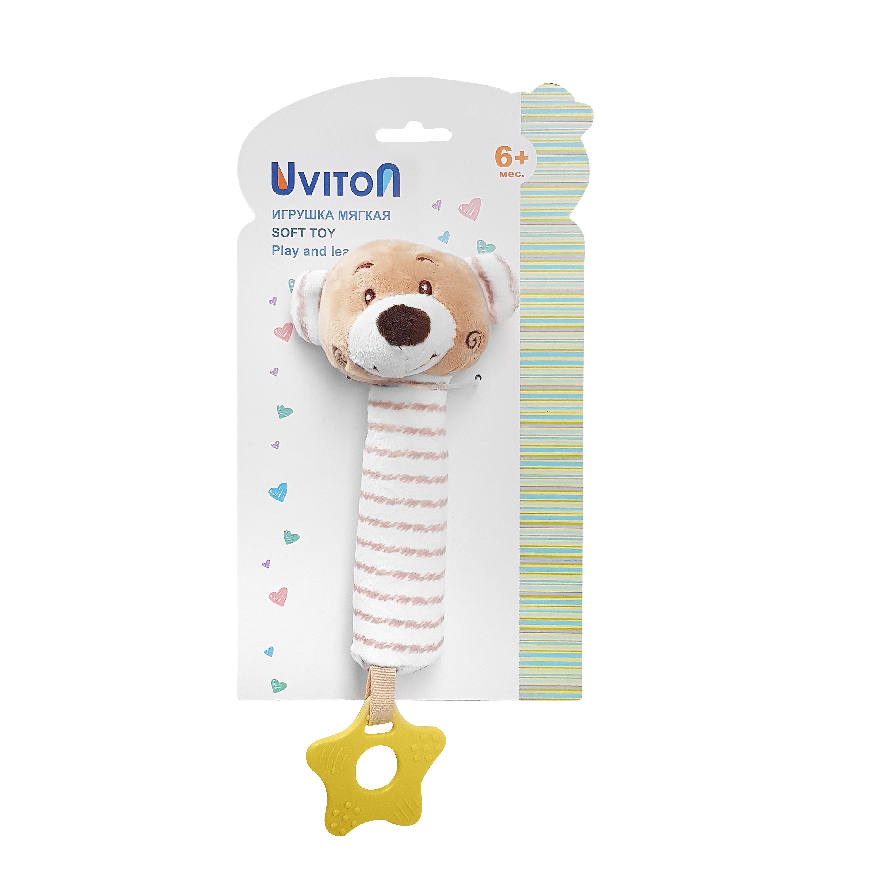 Развивающая игрушка UVITON Игрушка-пищалка Мишка бежевый