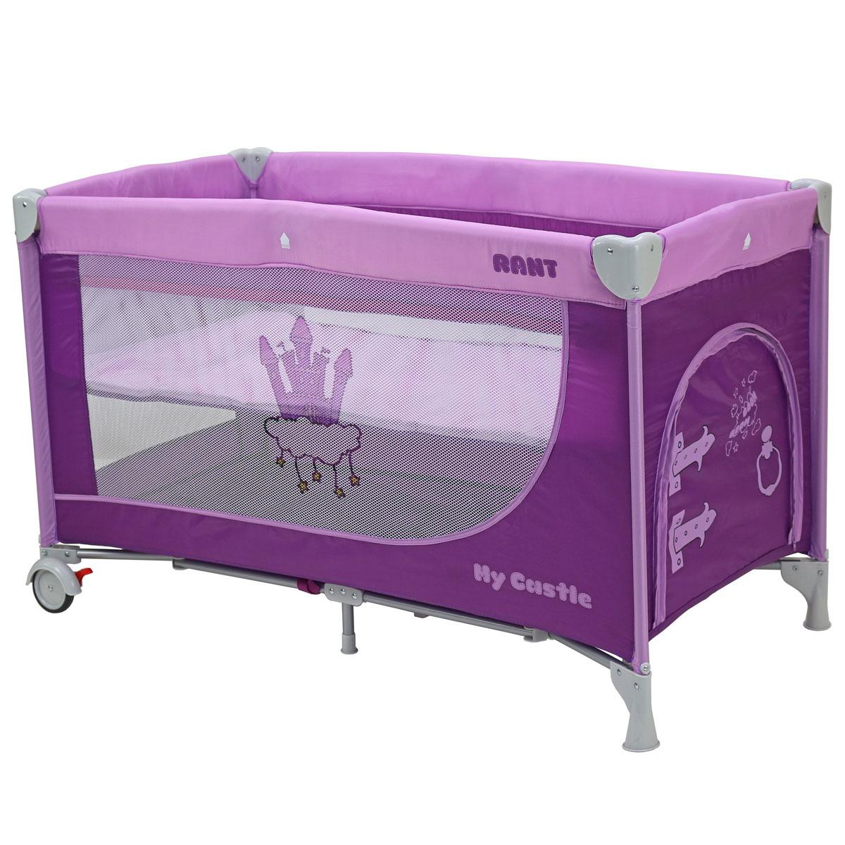 Манеж-кроватка Rant My Castle, розовый, фиолетовый