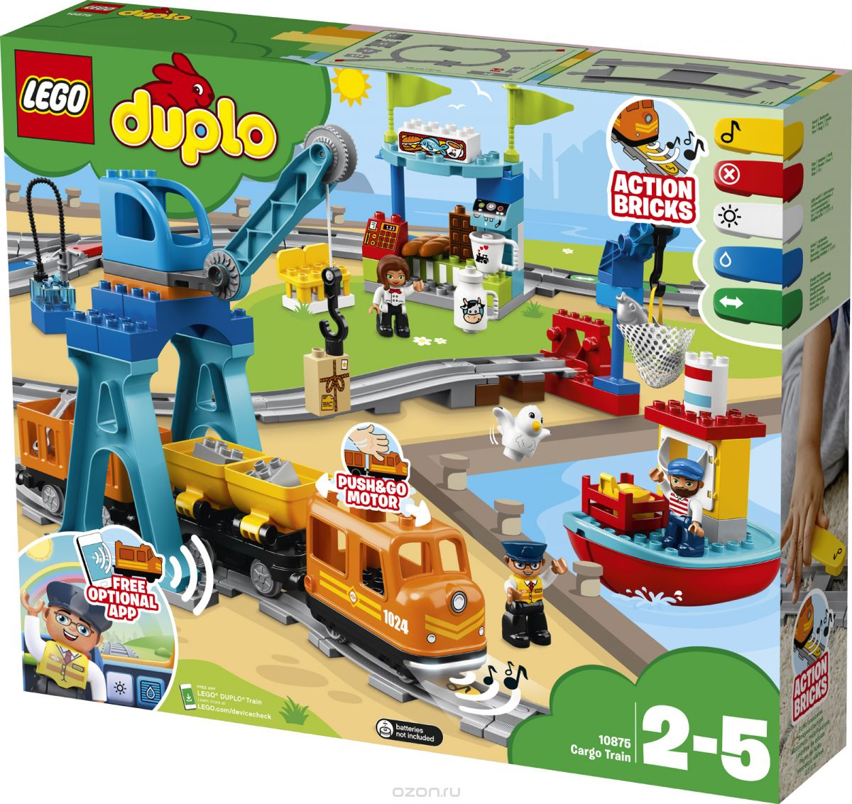 Пластиковый конструктор LEGO 10875