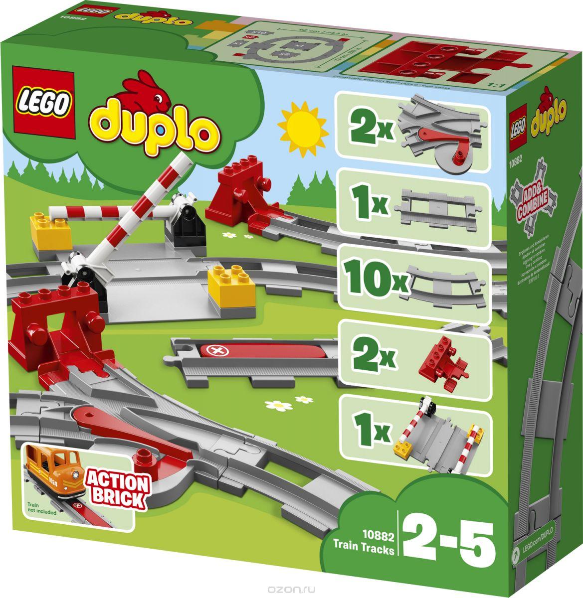 Пластиковый конструктор LEGO 10882