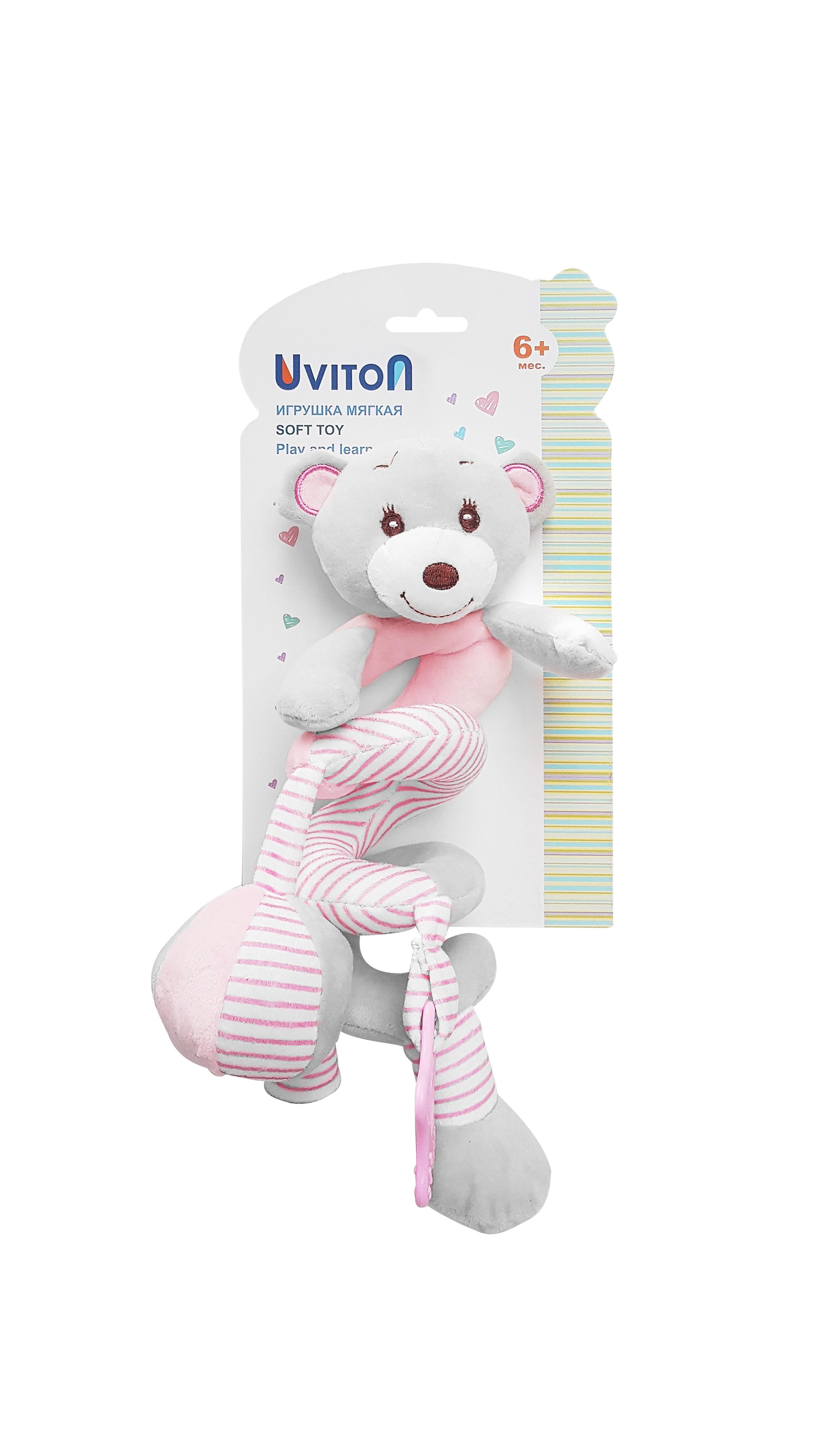 """Игрушка-подвеска UVITON """"Мишка"""" серый, розовый"""